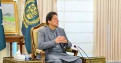 وزیراعظم عمران خان  کے اعلان کردہ کنسٹرکشن ریلیف پیکیج کی تفصیلات