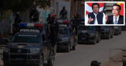 پاکستان میں چین جیسے حالات پیدا ہو سکتے ہیں