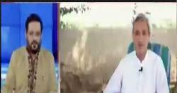 نوکر شاہی بربادی پر تلی ہوئی ہے، عمران خان نے۔۔۔ ڈاکٹر عامر لیاقت حسین نےجہانگیر خان ترین کے معاملے پر بھی چپ توڑ دی