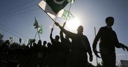 انتہائی افسوسناک خبر ، پاکستان کے معروف ٹی وی چینل کو اچانک بند کر دیا گیا