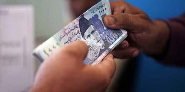 حکومت نے پاکستانیوں کیلئے ڈیڑھ ارب روپے جاری کر دیے  آپ یہ پیسے کسی بھی قریبی دوکان سے کیسے حاصل کر سکتے ہیں ؟ انتہائی آسان طریقہ جانیں