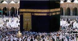 تمام تیاریاں مکمل ، خانہ کعبہ رمضان کی کس تاریخ کو زائرین کیلئے کھول دیا جائے گا ، تفصیلات کیلئے تصویر پر کلک کریں