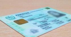 اگر آپ شناختی کارڈ بنوانے کے خواہشمند ہیں تو نادرا کے دفتر جانے سے قبل یہ خبر پڑھ لیں ، اہم اعلان کر دیا گیا