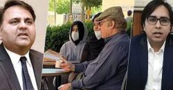 ترس آتا ہے ان لوگوں پرجواب بھی انکو لیڈرمانتے ہیں نواز شریف کی تصویر سامنے آنے پرحکومتی رہنماء پھٹ پڑے