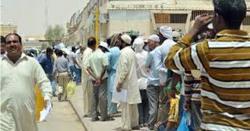 سعودی عرب سے 3 ہزار پاکستانیوں کی واپسی کیلئے 16 خصوصی پروازیں چلانے کا فیصلہ