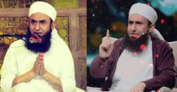 مولانا طارق جمیل کے مداحوں کیلئے افسوسناک خبر ، گھرمیں گرنے سے مسلسل 2گھنٹے تک خون بہتا رہا اور پھر ۔۔!