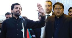 فواد چوہدری نے لاپرواہی اور غیر ذمہ داری کا ثبوت دیا  وزیر اطلاعات پنجاب فیاض برس پڑے