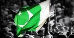 پاکستان کا وہ ادارہ جس کے تمام ملازمین کو فارغ کرنے کے احکامات جاری کر دیے گئے
