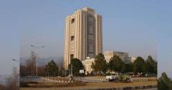 اسلام آباد کی مشہور ترین عمارت سعودی پاک ٹاور کو کرونا وائرس پھیلائو کے باعث سیل کر دیا گیا