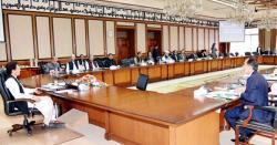 حکومت نے چاروں صوبوں اور آزاد کشمیر کے حوالے سے فیصلہ کرلیا