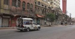 آزاد کشمیر حکومت نے لاک ڈائون مزید سخت کر دیا