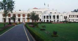 گورنر ہائوس لاہور میں خاتون کو زیادتی کا نشانہ بنا دیا گیا ، پولیس کی بھاری نفری پہنچ گئی ، ملزم کون نکلا ، بڑی خبر