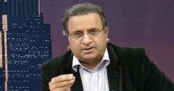 حکومت کا کونسا وزیر عوام کے پیسوں پر رمضان میں ایک من پکوڑے اور ایک لاکھ 14 ہزار روپے کے سموسے کھا گیا ؟