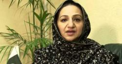 کرونا کی تباہ کاریاں ، ن لیگی رہنما سائرہ افضل تارڑ بارے افسوسناک خبر موصول