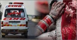 لڑکی کو مہندی کی رات بیوٹی پارلر سے نکلتے ہوئے قتل کر دیا گیا، سجی سنوری دلہن خون میں لت پت گھر پہنچی تو کیا ہوا