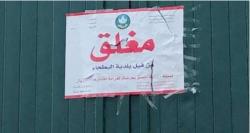 سعودی عرب میں ماسک نہ پہننے والوں کے خلاف کریک ڈاؤن شروع ہو گیا