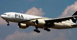 بس جتنے کرائے میں جہاز کا سفر ، پی آئی اے نےدوسری بار کرایوں میں کمی کردی، عوام کیلئے خوشخبری