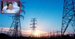 ملک آئی ایم ایف کی لپیٹ میں ، سبسڈی ختم ، بجلی اتنی مہنگی کرنے کا فیصلہ کہ پاکستانی سن کر بیہوش ہی ہو جائیں گے