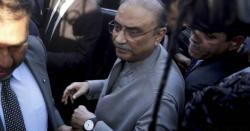 سابق صدر آصف زرداری کی گرفتاری  نیب نےبڑی کارروائی ڈال دی