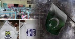پاکستانی سکولوں نے کرونا سے بھی کمائی کا طریقہ ڈھونڈلیا ، اب بچوں کو ماسک بھی سکول سے ان کی مرضی کے مطابق خریدنے ہونگے