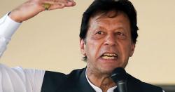 وفاقی کابینہ نے ادویات مافیا کے خلاف تاریخی فیصلہ کر لیا