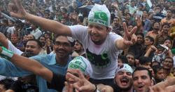 پاکستانیوں کیلئے زبردست خوشخبری ، نوٹیفکیشن جاری کر دیا گیا