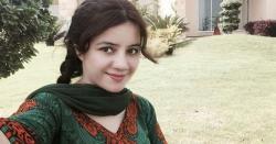 رابی پیرزادہ کی پاکستان چھوڑ کرجانےکی تردید