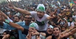 عید سے پہلے عید ، صبح صبح پاکستانی پڑھیں خوشی کی خبر