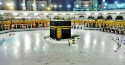 امت مسلمہ کی دلی خواہش پوری، 160ممالک کے شہریوں کو حج کی اجازت مل گیا