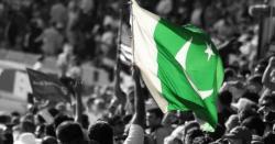 پاکستان کی اہم ترین شخصیت کرونا کے باعث جان کی بازی ہار گئیں