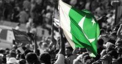 عوام تیار رہے ، چند ہی گھنٹوں میں کیا کام ہونے والا ہے ، پاکستانیوں کو آگاہ کر دیا گیا