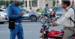 15ہزار روپے جرمانہ ، لاہورمیں ماسک نہ پہننے شہریوں مہنگاپڑ گیا؟