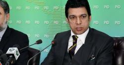 فیصل واوڈاکی نااہلی۔۔۔۔۔الیکشن کمیشن نے بڑا حکم جاری کر دیا