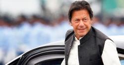 پاکستان شنگھائی تعاون کی تنظیم کی یوتھ کونسل کا مستقل رکن بن گیا