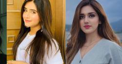 پاکستان میں خواتین کی ویڈیوز اور  تصاویر لیک کرنے والا گروہ سرگرم،ڈھائی سو لڑکیوں کی ویڈیوز،نیا انکشاف