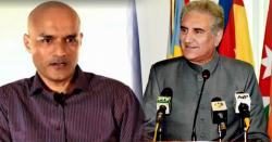 بھارتی بدنیتی ،قونصلر رسائی کے دوران کلبھوشن پکارتا رہا مگر سفارتکار بات کیے بغیر چلے گئے