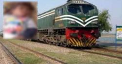 پاکستان کے اہم شہر میں خاتون اپنے بیٹے کو بچانے کیلئے چلتی ٹرین سے کود گئیں ، اپنی جان دیدی مگر بیٹے کو بچا لیا