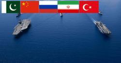 پاکستان ،چین ،روس ،ایران اورترکی کوروکناہوگاور