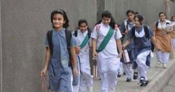 15 ستمبر سے قبل سکول کھولنے کی خبریں ، وزیر تعلیم کا اہم اعلان سامنے آگیا ، بچوں اور اساتذہ کیلئے بڑی خبر