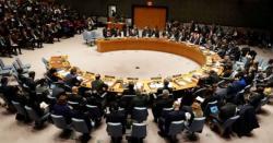 پاکستان کی بڑی سفارتی کامیابی، مقبوضہ کشمیر کے معاملے پر سلامتی کونسل  کا اجلاس طلب