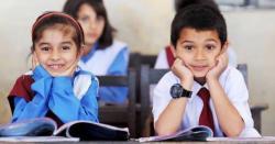 15ستمبر تو بہت دور ہے جناب ، سکول کھولنے کا وقت آ گیا ، فواد چوہدری نے والدین ، اساتذہ اور بچوںکیلئے بڑی خبر دیدی