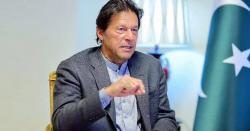 اپنی سیاسی جماعت کو کس کس نےخیر باد کہتے ہوئے پی ٹی آئی میں شمولیت کا اعلان کر دیا؟ بڑی خبر نے سب کو چونکا دیا