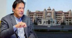 وزیر اعظم ہاؤس سے ایک ساتھ کئی استعفے، کون کون مستعفی ہونے جا رہا ہے،بڑی خبر آگئی