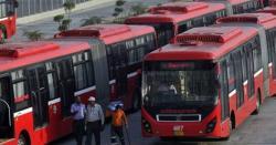 میٹرو بس چلانے کی تیاریاں،عوام کے لیے خوشی کی خبرآگئی