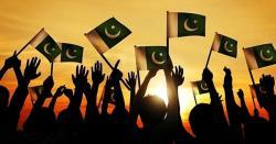 ''کپتان کی حکومت میں انتظار کی گھڑیاں ختم '' پاکستانی پڑھیں صبح صبح خوشی کی خبر