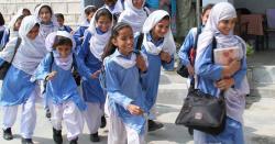 لاہور کے سرکاری سکولوں میں نئے اوقات کار کا اطلاق 10 اگست سے ہوگا