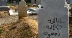 کراچی میں سینما کے نزدیک قبرستان میں واقع ایک قبر جس میں سے کیسی آوازیں آتی ہیں ؟