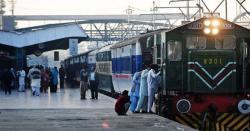 ریلوے کی پہلی خاتون اسٹیشن منیجر کو چند گھنٹوں بعد ہی عہدے سے ہٹادیا گیا