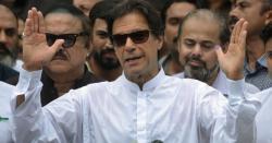 عمران خان گجرات کے چودھریوں سے بہت تنگ ہیں، محمد مالک
