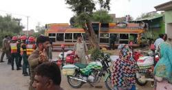 انا للہ وانا الیہ راجعون  پاکستان میںاندوہنا ک سانحہ ، 21افراد جاںبحق ، متعدد شدید زخمی ، اضافے کا خدشہ